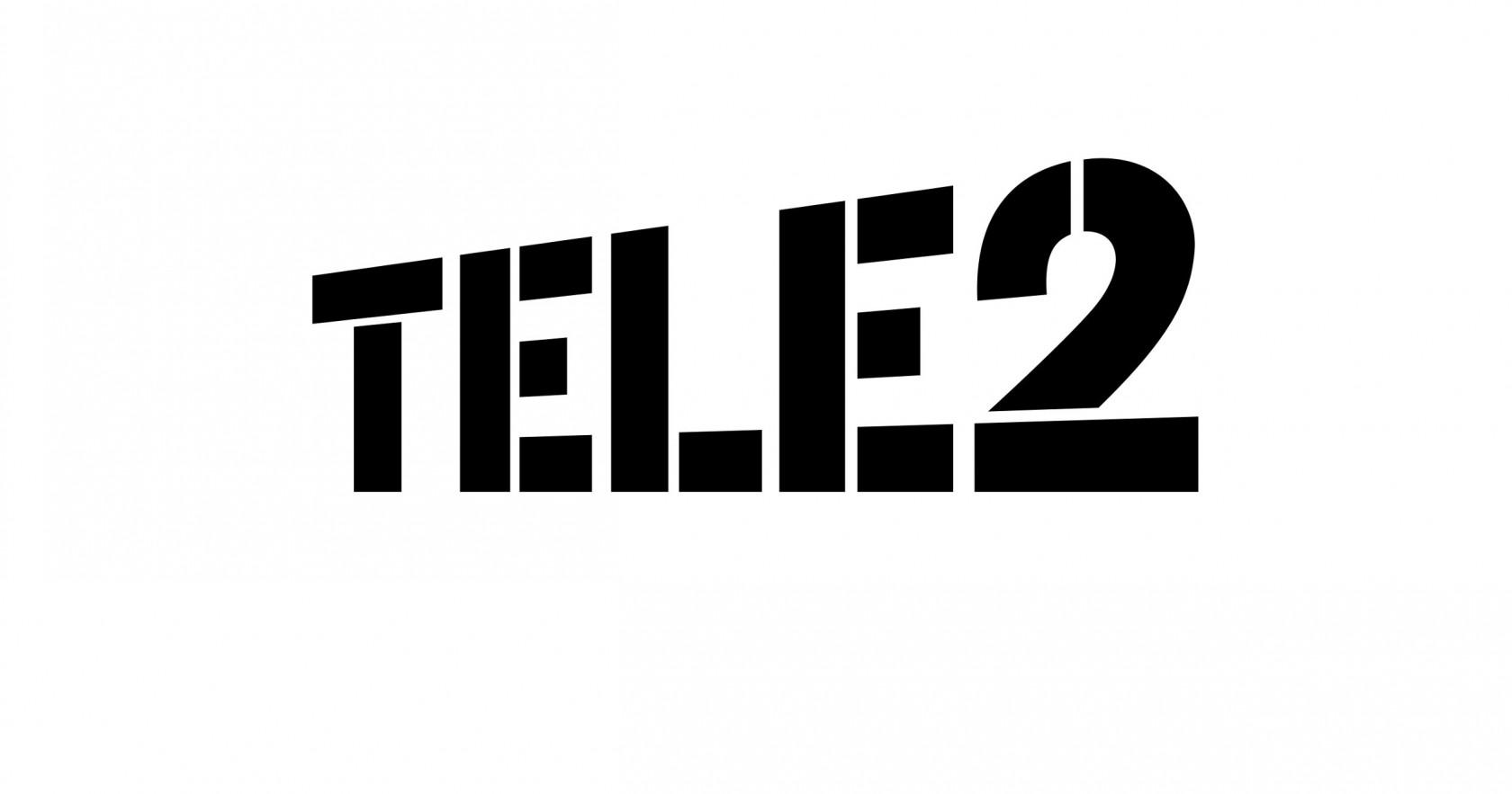 Tele2 Bredband